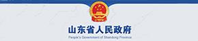http://www.shandong.gov.cn/