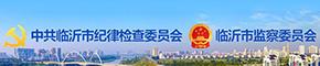 燈塔-臨沂黨建(jian)