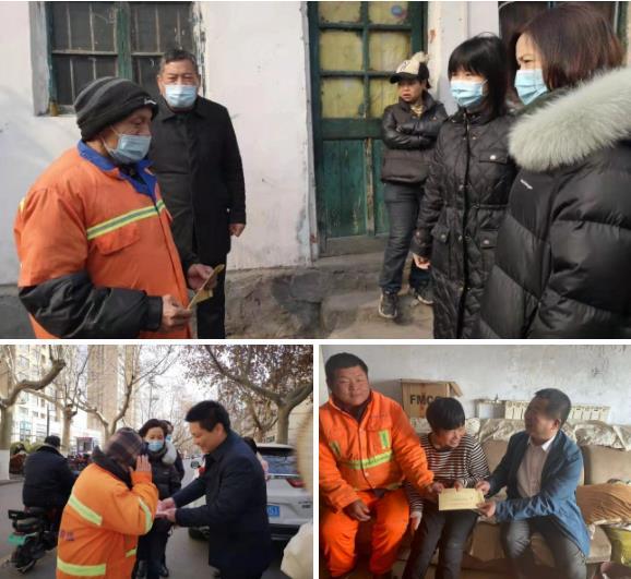 暖!春節前夕市扶貧辦等(deng)結對幫扶單位走訪慰問一線困難環衛工人